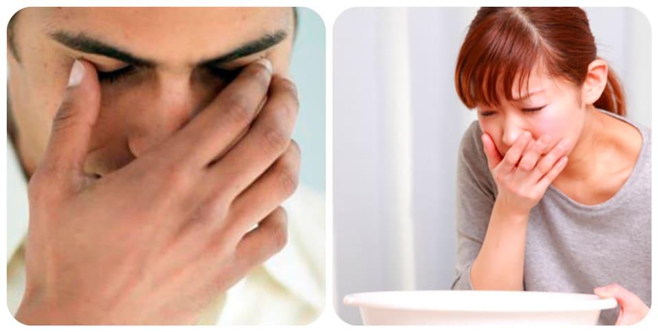 Головная боль резь в глазах тошнота